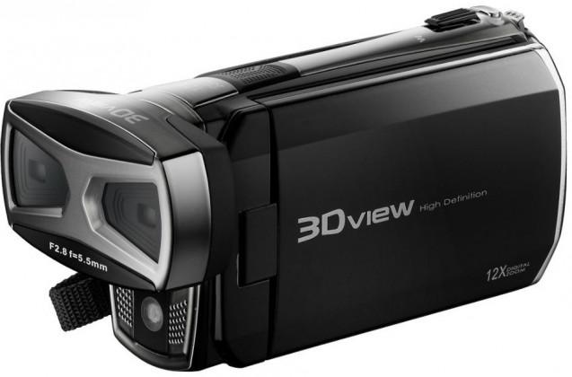 3D FullHD videokamera DXG DVX-5F9