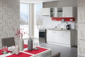 Aneta - Kuchyňský blok 210 A (bílá/pino aurelio/PD písek)