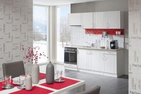 Aneta - Kuchyňský blok 210 D (bílá/pino aurelio/PD písek)