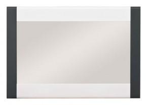 Anita - NA 10, Zrcadlo (dub sonoma/bílá lesk, grafit)