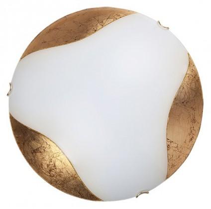 Art - Nástěnná svítidla, E27 (bílá/zlatá)