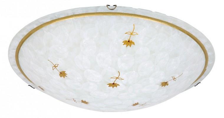 Art - Stropní osvětlení, 1954 (alabastrová sklo/bronzová)