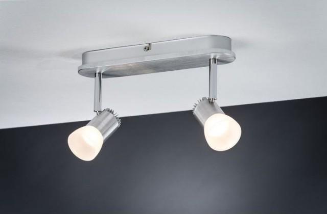 Bariton - Nástěnná svítidla, led (kartáčovaný hliník)