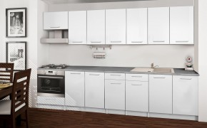 Basic - kuchyňský blok A 300 cm