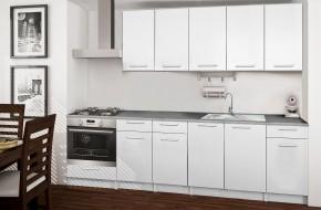 Basic - kuchyňský blok D 260 cm