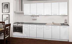 Basic - kuchyňský blok E 300 cm