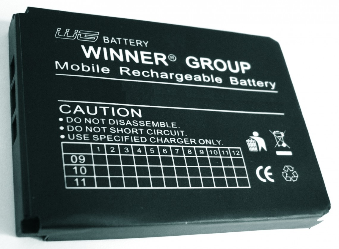 Baterie HTC Wildfire Li-pol 1500mAh