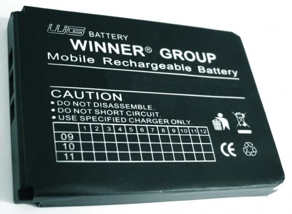 Baterie SAM S5360  Li-Pol 1200 mAh