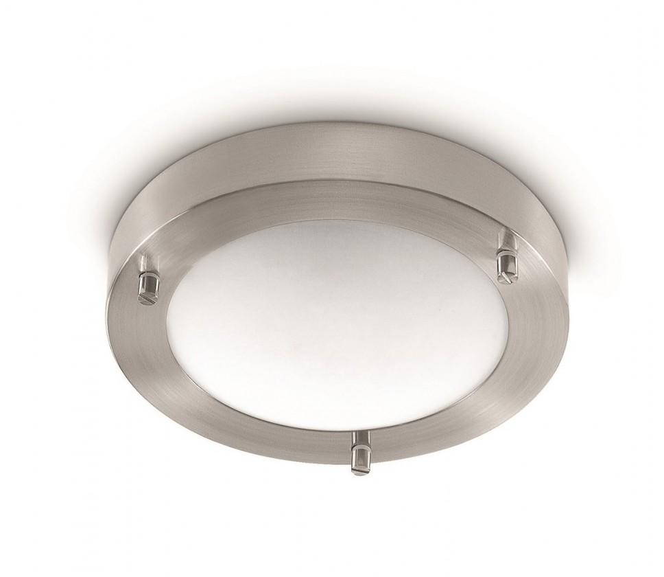 Bath - Koupelnové osvětlení G9, 18,5cm (matný chrom)