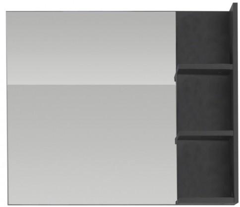 Beach - Zrcadlový panel s poličkou (šedá, zrcadlo)