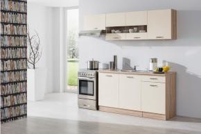 Bria - Kuchyňský blok 210 A (bardolino/vanilka lesk/bardolino)