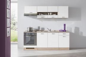 Bria - Kuchyňský blok 210 B (bardolino/bílá lesk/PD bardolino)