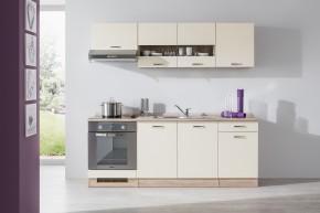 Bria - Kuchyňský blok 210 B (bardolino/vanilka lesk/bardolino)