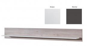 Broke Typ 41 (bílá arctic / bílá arctic vysoký lesk / grafit)