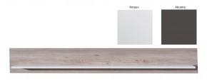 Broke Typ 42 (bílá arctic / bílá arctic vysoký lesk / grafit)