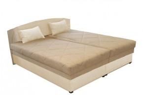 Čalouněná postel Kappa 180x200, vč. matrace, poloh. roštu a úp