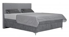 Čalouněná postel Sonia 180x200, vč. matrace, pol. roštu a úp