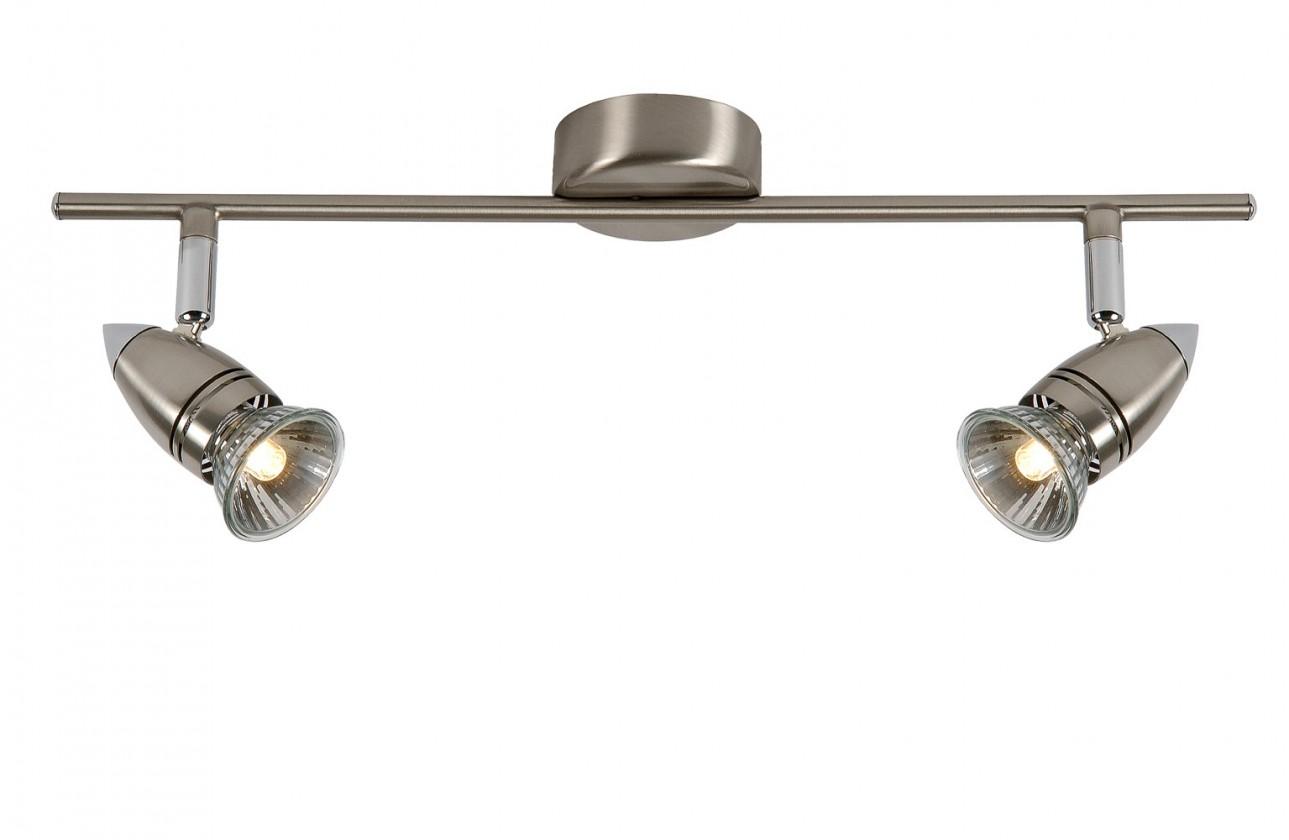 Caro - stropní osvětlení, 50W, GU10 (stříbrná)