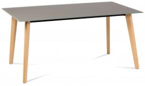 Coffe - Jídelní stůl 160x90 cm (cappuccino/dub)