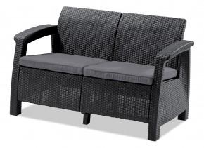 Corfu II - Set Love Seat (černá, šedá)