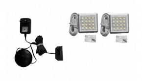 Corsica - LED osvětlení 2ks (stříbrná)