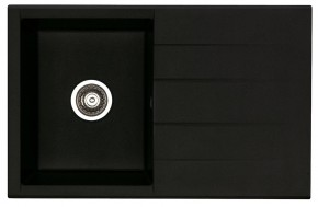Cubo 30 - Dřez, včetně sifonu (granit, černá)