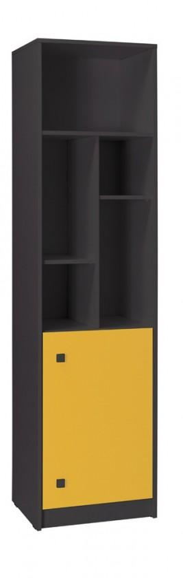 Dětský regál Tommy 5 (šedá/žlutá)