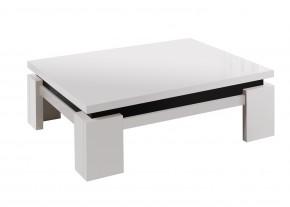 Diva - Konferenční stolek, 4x nožičky (bílá/černá)