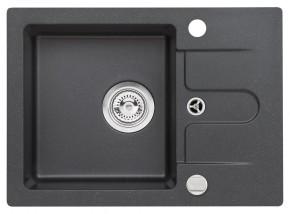 Dřez DKL 05, granit, 58x42 cm