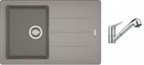 Dřezový set 19 - dřez granit + baterie (šedá)