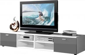 Easy - TV stolek, 3666-103 (bílá/šedá vysoký lesk)