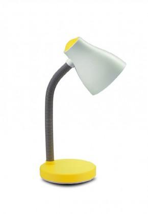Elis - Lampa stolní žárovková (béžová/žlutá)