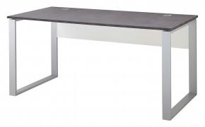 GW-Altino - Stůl (bílá/čedičová šedá)