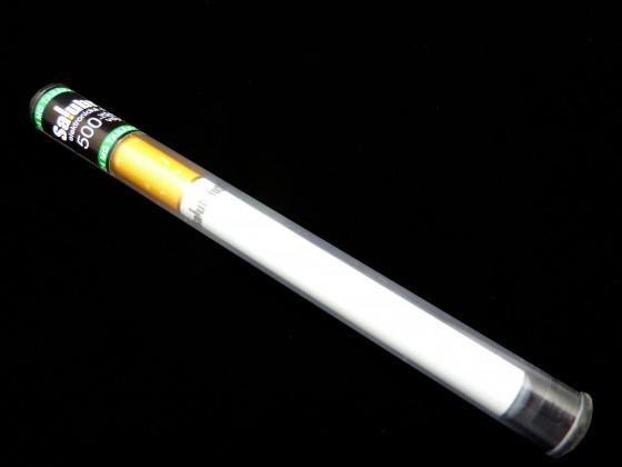 Jednorázová cigareta 24 mg, 500 Puffs