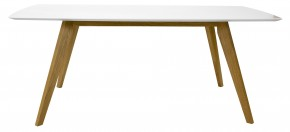 Jídelní stůl BESS 2180-001 (bílá/dub)