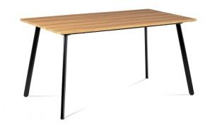 Jídelní stůl Torres (dub, černá)