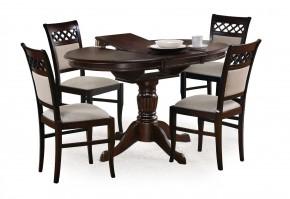 Jídelní stůl William - 90-124x90 cm (tmavý ořech)
