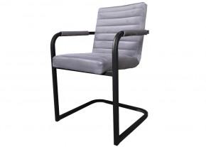 Jídelní židle Merenga černá, světle šedá