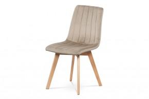 Jídelní židle Raha krémová/buk