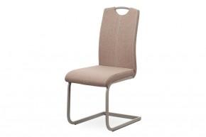 Jídelní židle Sway krémová/lanýžová