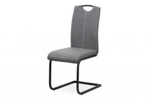 Jídelní židle Sway šedá/černá