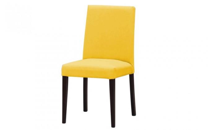 Jídelní židle Uno(wenge/carabu giallo 131)