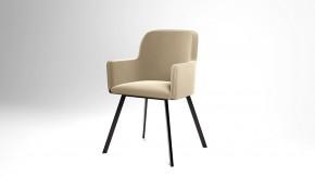 Jídelní židle Vian béžová, černá