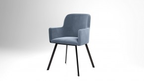 Jídelní židle Vian šedá