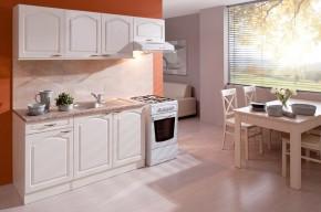 Julia - Kuchyňský blok 210 C (vanilka/magnolie/PD tropica beige)