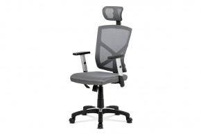 Kancelářská židle Dalila šedá