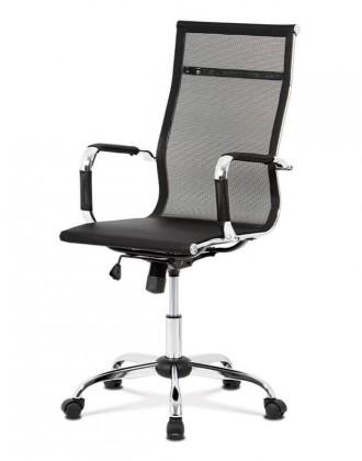 kancelářská židle Kancelářská židle Elsa černá