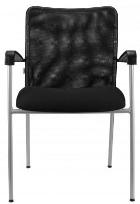 kancelářská židle Trinity - konferenční židle