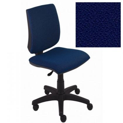kancelářská židle York rektor E-synchro(phoenix 100)