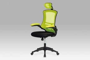 Kasper Green - Kancelářská židle (zelená, černá)